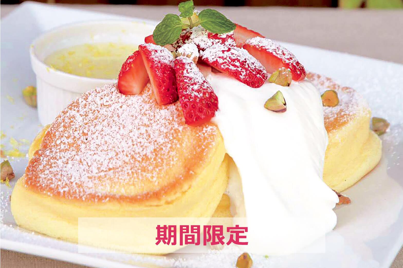 pancake35