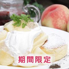 pancake37