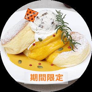 pancake58