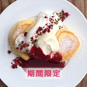 pancake34