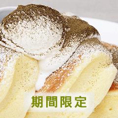pancake61