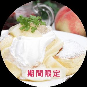 日本国産白桃 X 玫瑰果班㦸