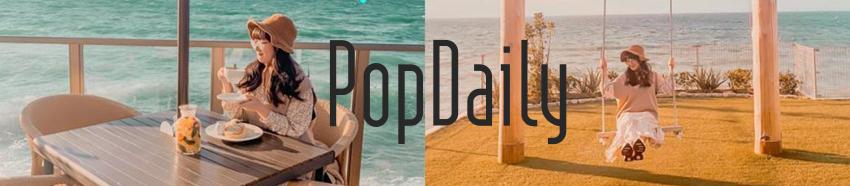 被刊登到「PopDaily」淡路島 A Happy Panc...