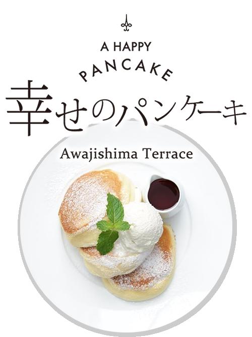 Awajishima Terrace