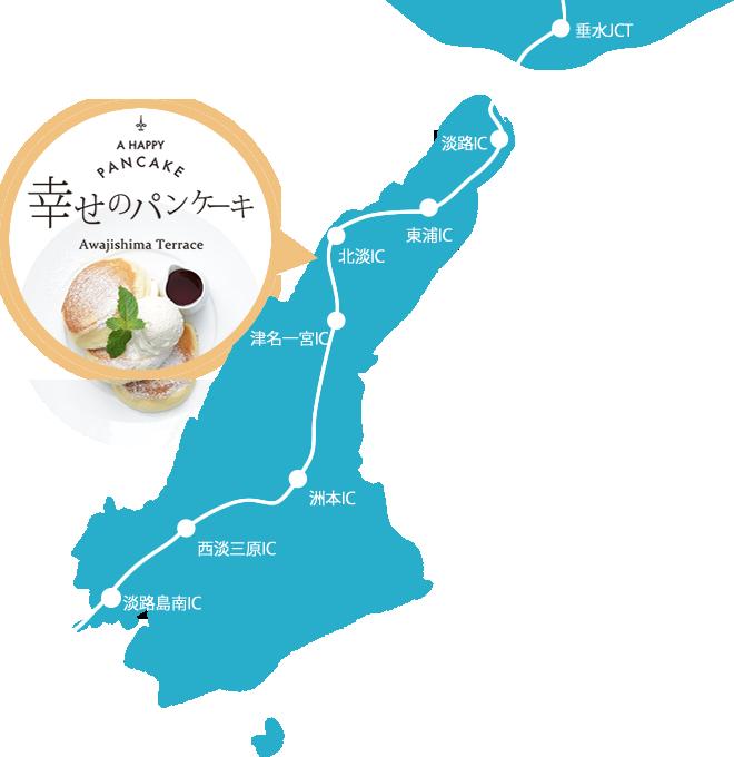 A Happy Pancake 淡路島度假村|到訪地圖