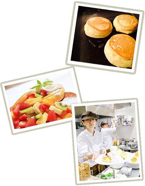 お客様へご提供するまでに時間を要しますが、出来立てのやさしい食感と素材の香りがたっぷり詰まったパンケーキを、最高の状態で自信を持ってお届けします。